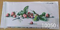 Канва з нанесеним малюнком для вишивання /Канва с нанесенным рисунком для вышивания, фото 1