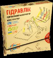 Гидравлический конструктор BitKit Гидравлик