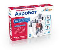 Конструктор - Танцующий робот Акробот