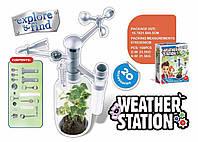 Конструктор Метеорологическая станция