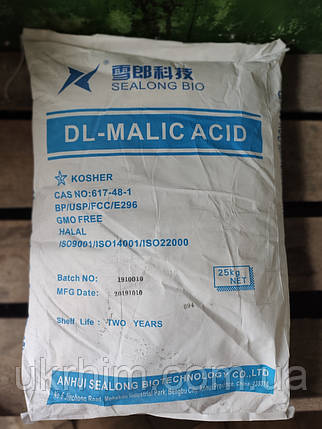 Яблочная кислота от 1 кг., фото 2