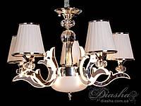 Классическая люстра со светящимися рожками цвет хром 25W Diasha&8329/5HR 3000K