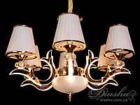 Классическая люстра со светящимися рожками цвет золото 24W Diasha&8329/6G 3000K