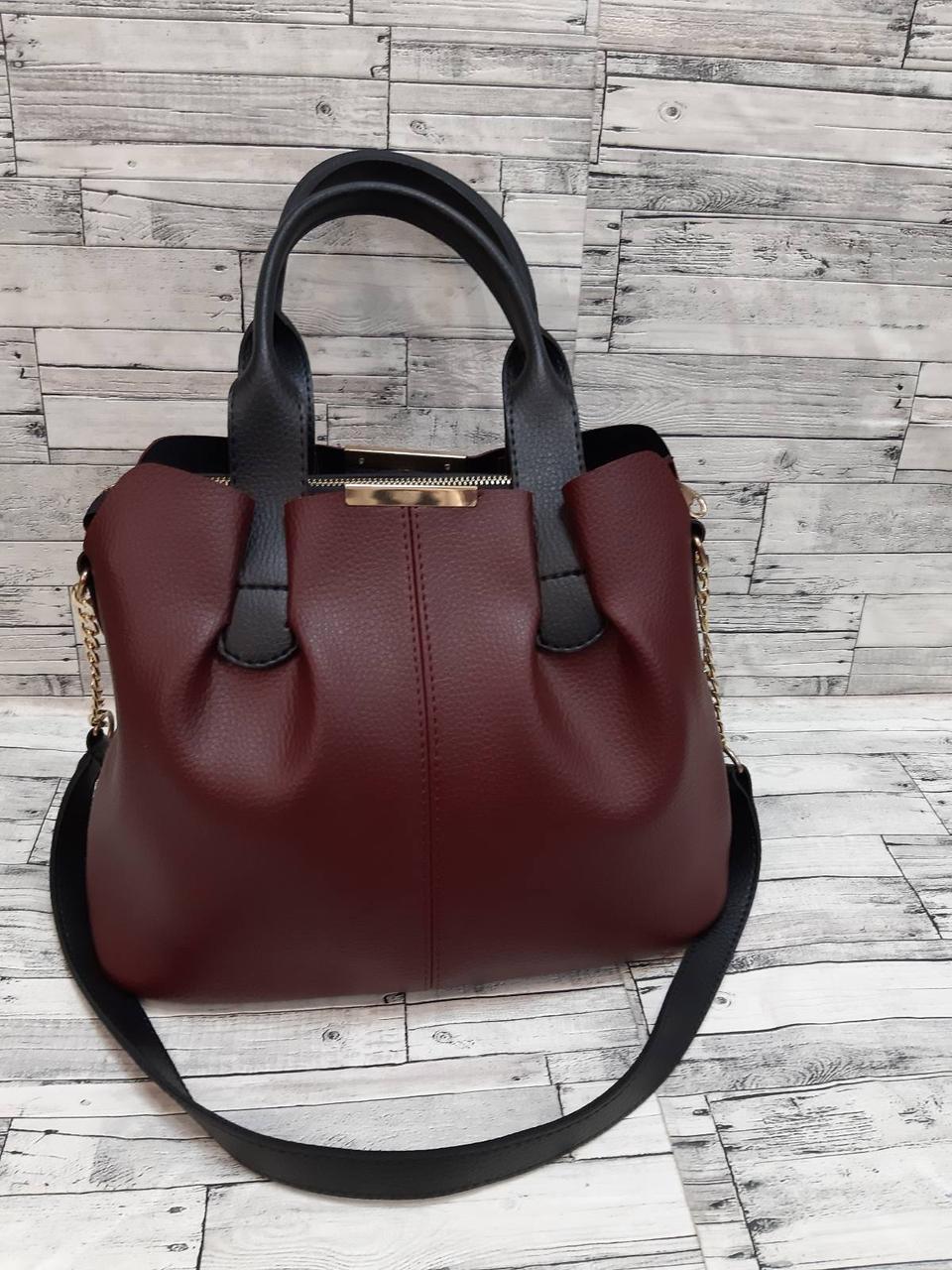 Стильна Жіноча Сумочка сумка з еко-шкіри. Бордо/Чорний
