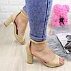 Женские бежевые босоножки на каблуке Korny 1210, фото 2
