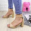 Женские бежевые босоножки на каблуке Korny 1210, фото 4