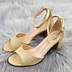 Женские бежевые босоножки на каблуке Korny 1210, фото 7