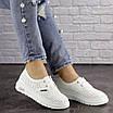 Женские белые кроссовки Jock 1638, фото 6