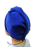 Полотенце - чалма для сушки волос микрофибра синий цвет