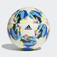 Тренировочный футбольный мяч Adidas Finale DY2551 Сертификат качества FIFA