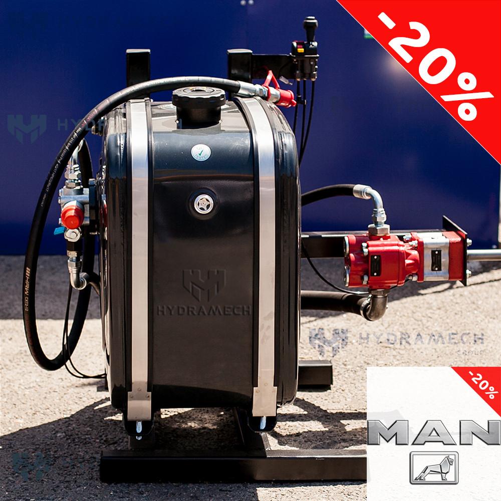 Гидравлика на Зерновоз (цена с НДС)