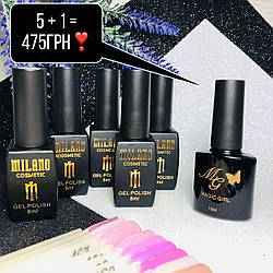 Набор №3 5+1, гель лак Милано 5шт+топ diamant или база каучук или топ матовый Magic girl