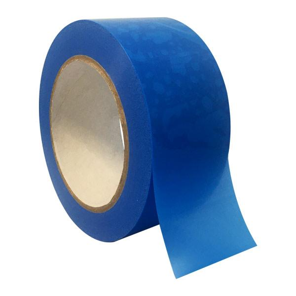 Обвязочная лента MOPP голубая - 48мм х 66м