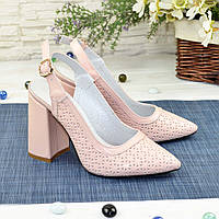 Туфли кожаные на устойчивом каблуке, цвет пудра. 35 размер