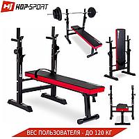 Скамья для жима, регулируемая Hop-Sport HS-1080