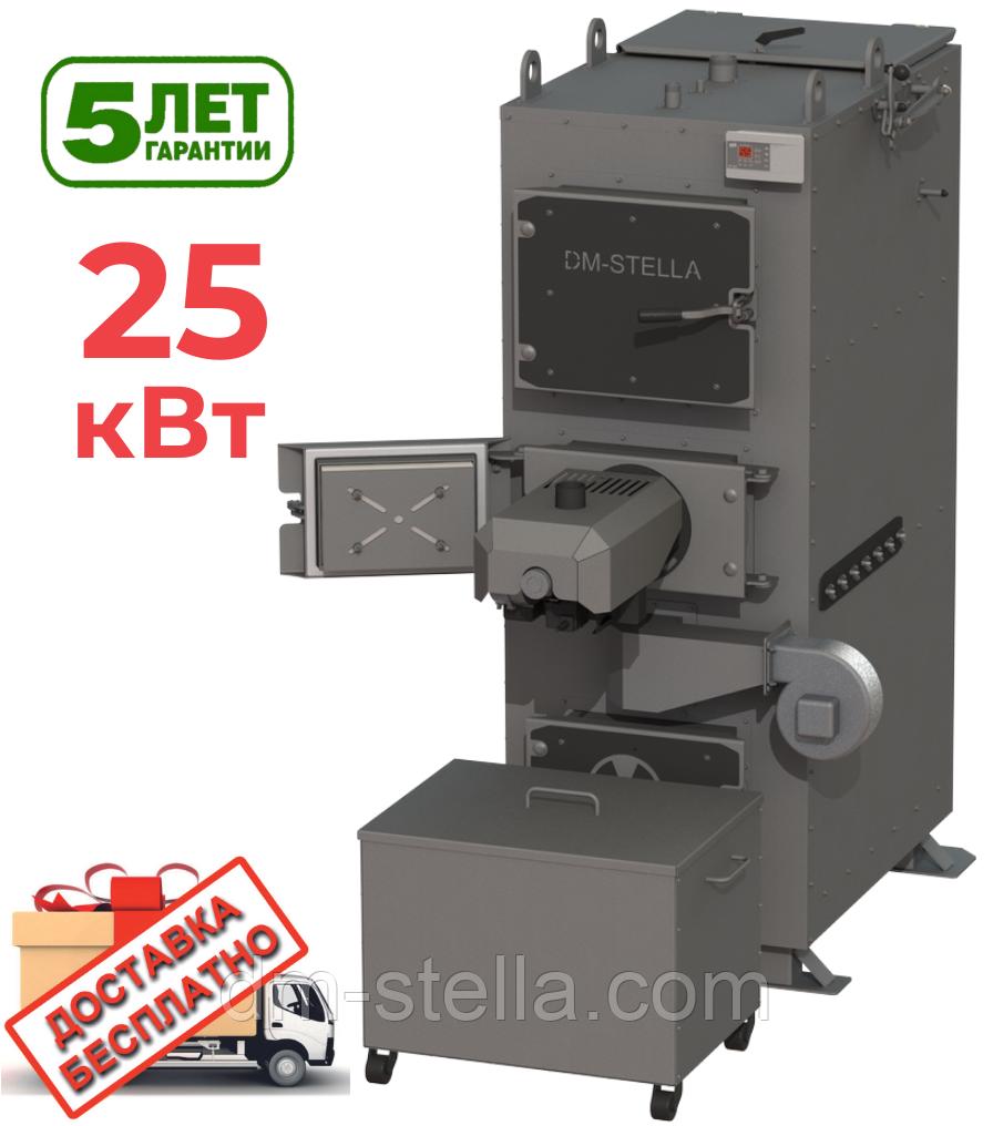 Котел на пеллетах с системой автоудаления золы 25 кВт DM-STELLA (двухконтурный)