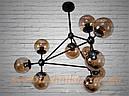 """Люстра """"Молекула""""10плафонов Е27 черная, фото 2"""