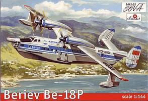 Бериев Бе-18П пассажирский вариант амфибии. Сборная модель в масштабе 1/144. AMODEL1441-01