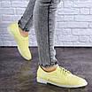 Женские желтые туфли Lippy 1772, фото 2