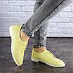 Женские желтые туфли Lippy 1772, фото 7