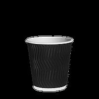 Одноразовый стакан гофрированный Черный 175мл. 30шт/рук; 35рук/ящ; 1050шт/ящ, под крышку FiB70/КВ71/РОМБ71, фото 1
