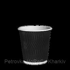 Одноразовый стакан гофрированный Черный 175мл. 30шт/рук; 35рук/ящ; 1050шт/ящ, под крышку FiB70/КВ71/РОМБ71