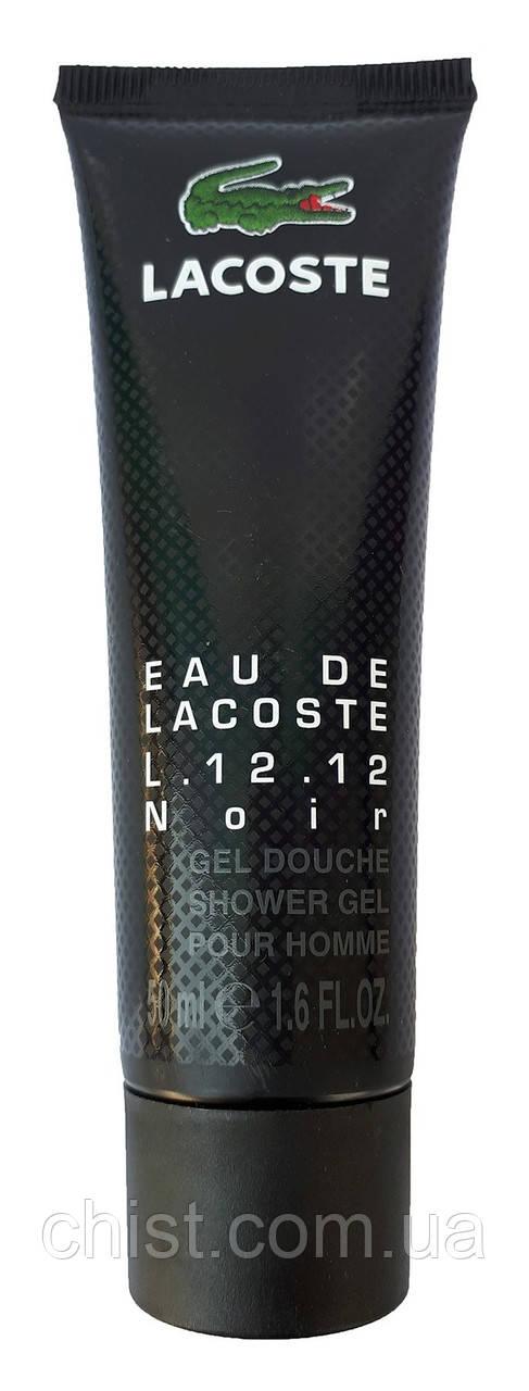 Lacoste гель для душа (50 мл) мужской