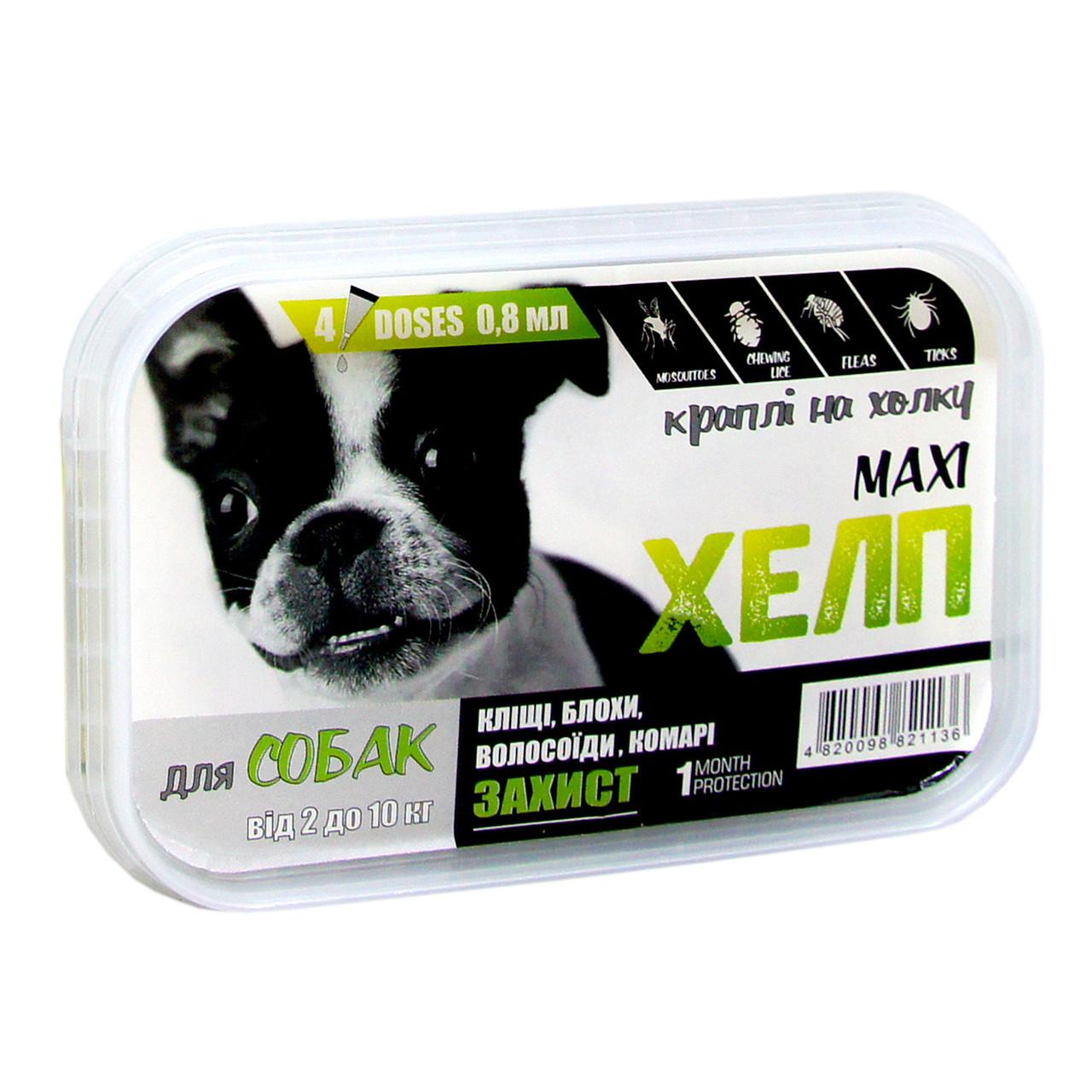 "Краплі Хелп ""Максі"" для собак вагою ( 2-10 кг)"