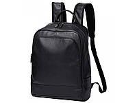 """Рюкзак кожаный для ноутбука 15"""" 16"""" 17"""" мужской деловой черный натуральная кожа"""