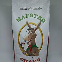 Кофе зерновой Maestro Chapo