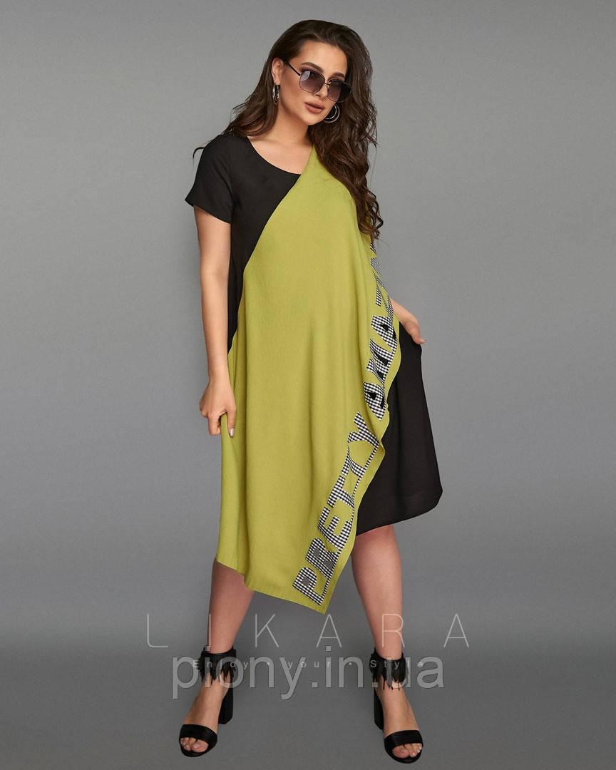 Жіноче Літнє Асиметричне Плаття Батал