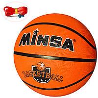 Мяч баскетбольный MS 2505  размер 7