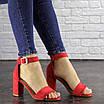 Женские красные босоножки на каблуке Moby 1559, фото 6