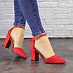 Женские красные туфли на каблуке Ellie 1469, фото 2