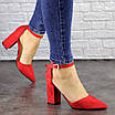 Женские красные туфли на каблуке Ellie 1469, фото 3