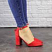 Женские красные туфли на каблуке Ellie 1469, фото 4