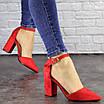 Женские красные туфли на каблуке Ellie 1469, фото 5