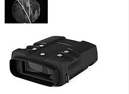 Цифровий прилад нічного бачення Widgameplus WG500B 1080P HD 10.8X31