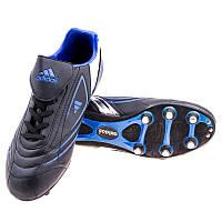 Бутсы для футбола Adidas 250 (черно-синие)