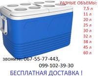 РАЗНЫЕ ОБЪЕМЫ! ДОСТАВКА! Термобокс 60 литров пластиковый Kale, синий, Турция