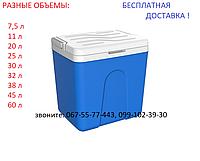 РАЗНЫЕ ОБЪЕМЫ! ДОСТАВКА! Термобокс 11 литров пластиковый MAZHURA Kale, синий, Турция