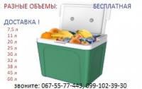 РАЗНЫЕ ОБЪЕМЫ! ДОСТАВКА! Термобокс 20 литров пластиковый MAZHURA Kale, зеленый, Турция