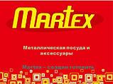 """Набор посуды нержавеющей 12 предметов (26-270-001) """"MARTEX"""", фото 2"""