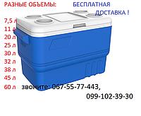 РАЗНЫЕ ОБЪЕМЫ! ДОСТАВКА! Термобокс 38 литров пластиковый  MAZHURA Kale, синий, Турция