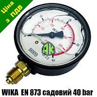 Манометр опрыскивателя садового WIKA EN 873 40 bar | Манометр глицериновый