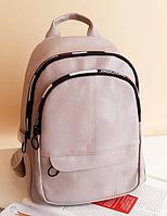 Классический женский рюкзак на молнии для повседневной носки