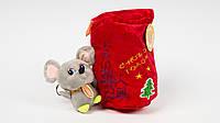 Мягкая игрушка Мышь упаковка для подарка.