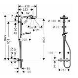 CROMETTA 160 Showerpipe душевая система с термостатом, фото 2