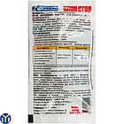 Клоп Стоп инсектицид, средство против клопов, фото 2