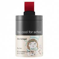 Многофункциональная BB основа 3 в 1 Too Cool For School After School BB Foundation Lunch Box